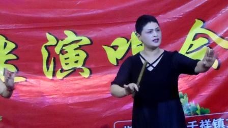 千祥镇文化站,秀溪演出