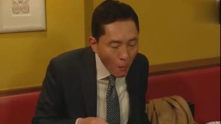 隔壁桌的墨西哥巧克力辣酱让五郎叔看直了眼,真是个吃货