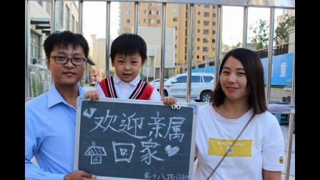 中建二局东北分公司第十八项目部2018年中秋节Vlog