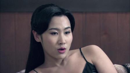 《热血奇侠》由美子成功离间小飞、若云