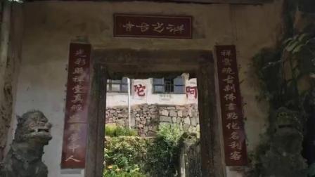 永定王寿山