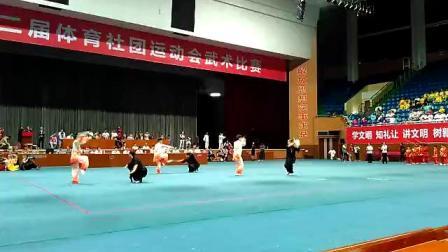 嘉兴代表队浙江体育社团运动会太极集体