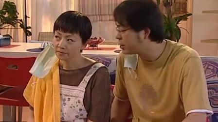家有儿女:刘星咬狗了?回家全家警戒?太搞笑