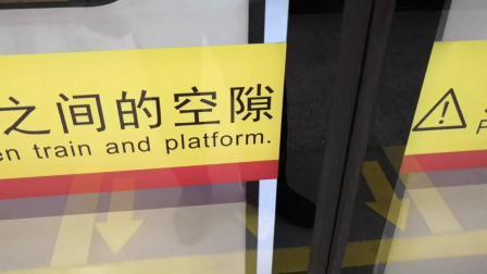 体验广州地铁二号线夜班专车
