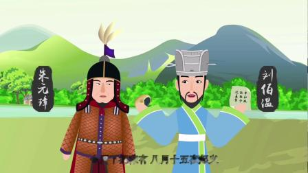 【中秋节由来】中秋节怎么过有哪些习俗_ 中秋节来历及传统习俗冷知识介绍(1080P_HD)