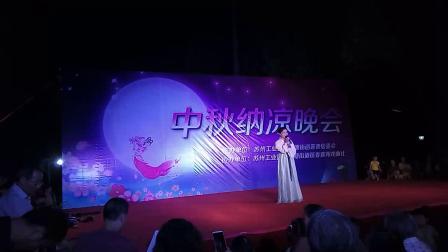 评弹歌曲(春江花月夜)斜塘莲香藕苑戏曲社主办有评弹角(周建英老师)演唱