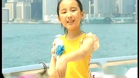 柳博演唱《东方之珠》