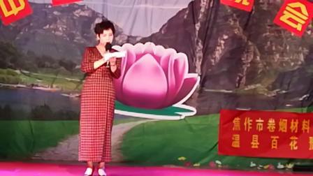 VID_20180923_204125焦作市温县卷烟材料厂举办(中秋联欢晚会(百花豫剧团)《康爱英》演唱(红灯记)选段一一《段茂胜》拍摄