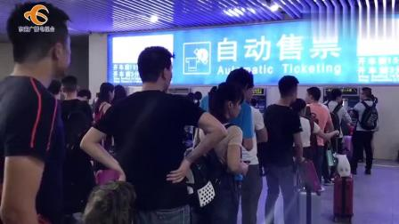 围观,东莞首趟前往香港广深港高铁列车8:14分正式发车!