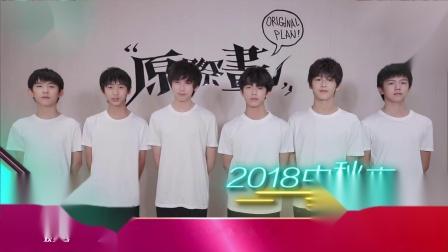 20180924 深圳卫视 中秋晚会 预告