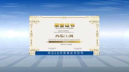 荣誉证书展示 产品图片展示
