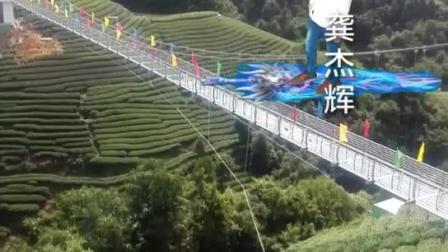 昭平大脑山玻璃桥龚杰辉 剪辑制作龚杰辉  广西昭平 QQ1013107428