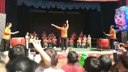 前衙阳光宝贝双语幼儿园打击乐表演《开门红》
