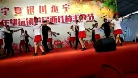 《宁夏银川市永宁县望远镇三里屯花园》(红枫舞队)水兵舞~拉萨雨夜……