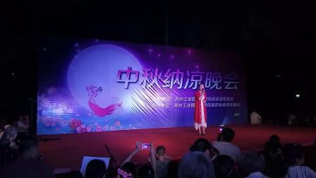 锡剧(拨兰花)东方日岀 斜塘莲香藕苑戏曲社(倪彩凤)演唱