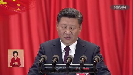 河南交通职业技术学院 张一品 新时代,新青年,新作为