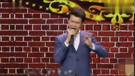 小沈龙最新小品:模仿群星唱歌,太搞笑了,太