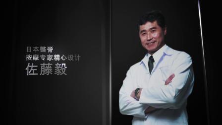 OSIM4手天王按摩椅介绍