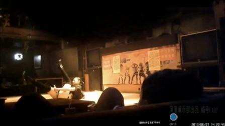 农村洁利歌舞团单女独舞歌舞表演