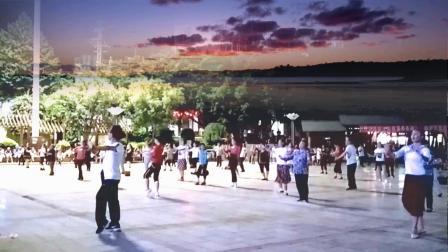 永善工农广场舞 不要对我说