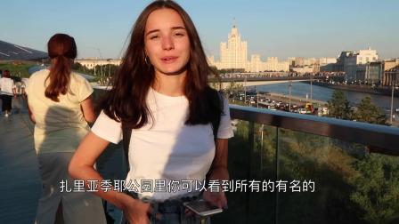 俄罗斯从头到尾:З, ZARYADYE (ЗАРЯДЬЕ)