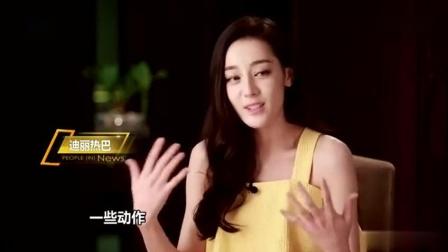 迪丽热巴自曝扮演李慧珍是一种挑战,更希望突破自己
