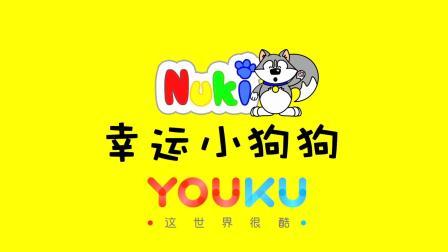 NUKI 健达巧克力蛋 惊喜玩具蛋 婴儿的视频 Surprise Egg