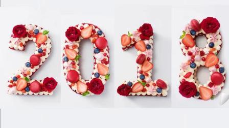 诺心蛋糕_数字蛋糕,颜值高口感好,仪式感也是满满的!