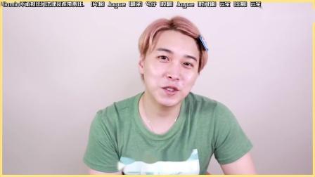 [敏吧4IN]180811【Get ready with me】一起做拍摄准备吧!(男生自己动手化妆!) - Liu Studio[KO_CN]