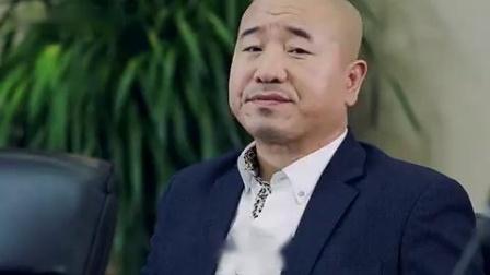 网剧《内衣先生》,刘能谢广坤合伙做内衣,花式互