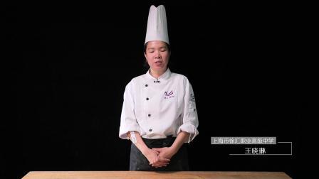 鲜肉月饼制作
