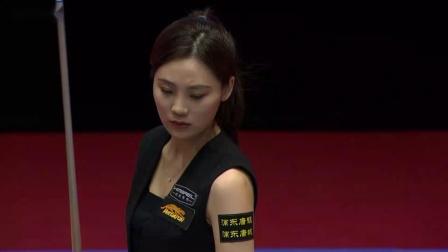 2018年世界9球中国公开赛(刘莎莎VS凯丽费雪)
