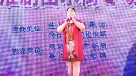 水街淮剧专场演出吴志俊录制VID20180925193150