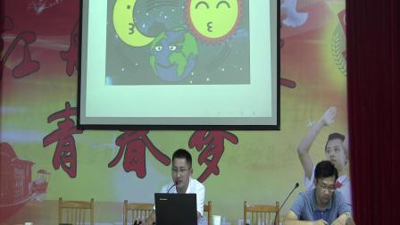 行知中学校庆50周年系列活动之----校友讲学(2004届校友现浙江大学博士后戴佳亮)