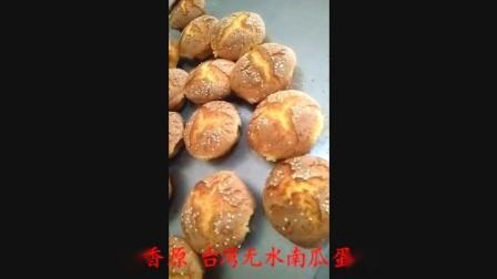 配方改良_学做台湾无水南瓜蛋糕要多少钱以味为先