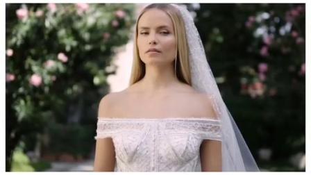 Atelier Versace - Maddalena Dress