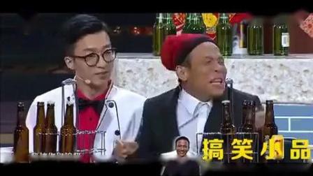 宋小宝小品大全搞笑最新2017《烤串》._标清_标清
