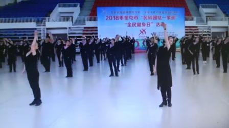 紫玉新疆舞 2018第七届中级裁判员 教练员培训考试 喀什赛乃姆组合