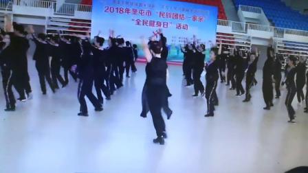 紫玉新疆舞 2018第七届中级教练员 裁判员培训考试 哈密赛乃姆组合