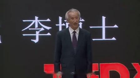 TED 如果可以的話請叫我李博士  (李禪夏博士分享授人以漁)