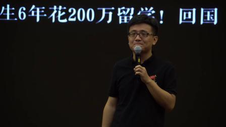 朱之路 留学的真相 TEDxYouth@FenghuangSt 2018涅槃大会
