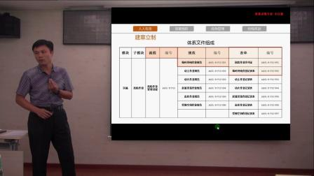 视频培训课件(新员工安全培训)2018