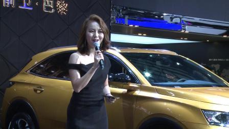 主持人明俐 2018年成都国际车展 DS汽车