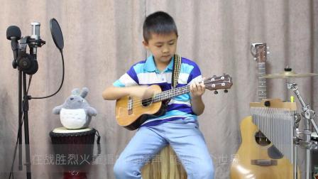 徐英杰 尤克里里《逆战》小凡伯伯吉他教室 万柳吉他教学 万柳尤克里里教学