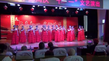 20180926七台河老年大学庆 十一 声乐二班演出女声小合唱《锦绣前程》1