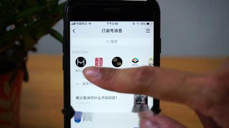 昨天晚上,微信推送了iOS端的版更新。在官方给出的更新日志中,提到了可以自己拍摄制作表情和聊天输入文字时可以长按换行两个变化。