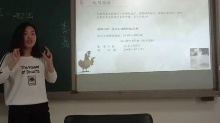 2018年9月26日石家庄市新华区金泽文化艺术培训学校6年级李孟录课视频
