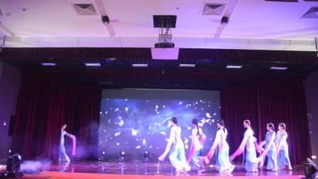 广东医科大学2018年迎新晚会 民族舞队古典舞蹈《颂贤》