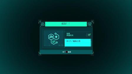 【玛露塔】蜘蛛侠14