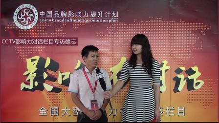 上海德志生煎包,早点,小吃培训加盟